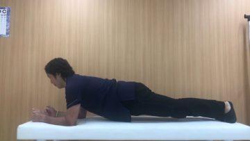 台東区上野の整形外科で勤めているピラティストレーナー兼理学療法士が説明するプランクの姿勢