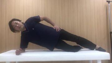 体幹の身体側を安定させるサイドプランクエクササイズの画像
