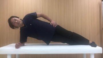 体幹の体側を安定させるトレーニング「サイドプランク」の画像